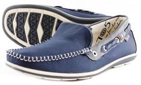 Chaussure bateau pour homme   avec ou sans lacet     MA-CHAUSSURE.fr f7d33a29ce11